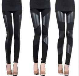 Wholesale Sexy Korean Leggings - Wholesale- IMC 2016 Korean Style Sexy Women Leggings Striped PU Leather Patchwork Slim Fit Bodycon Stretchy Elastic Waist Legging Trousers
