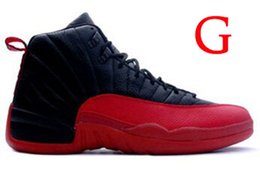 Wholesale China Leather Boots - 2016 New China retro menS Basketball 12 boots Fint TAXI GaMme gamma Blue blue Playoff obsdn sneakers Boots size 8-13 FREE shipping