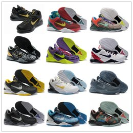 Wholesale Men War - Hot Sale !! What the kobe 7 Retired Edition Elite Men's Basketball Shoes Prelude PACK Olympic Retro Wars Sneakers Size 8-11