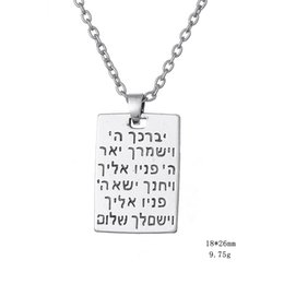 Wholesale Pendant Messages - Myshape Wiccan Jewelry Wax Cord Necklaces Judaica Pendant Message Engraved on Hebrew Ethnic Necklace Jewish Jewelry Necklaces Jewelry