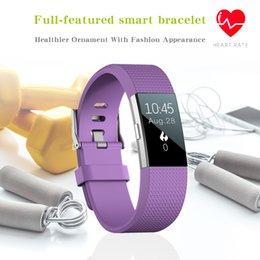 Wholesale Anti Dust Heart - S18 Smart Wristband Bluetooth 4.0 Heart Rate Monitor Sport Pedometer Sport Bracelet for IOS & Android Waterproof Anti-dust Bracelet