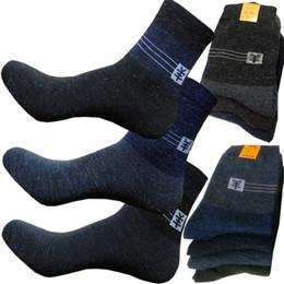 Wholesale Cheap Business Socks - Wholesale-(5Pairs lot)Fashion Crew Winter Thick Wool Socks Men Casual Cotton Business Dress Socks Male Cheap Thermal Warm Socks