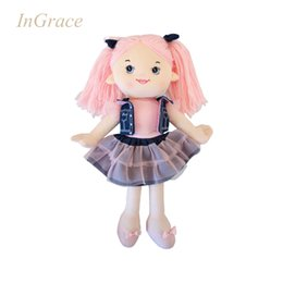 Wholesale Unique Toy Dolls For Girls - 2016 fashion children girls cloth dolls with tutu and denim clothes kawaii cowgirl plush toys unique gifts for kids girl 35CM