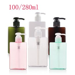 Wholesale Shampoo Packaging Bottles - 100ml 280ml Square Lotion Cream Pump Container Liquid Soap Plastic Square Bottle, Shampoo Shower Gel Cosmetic Package Container