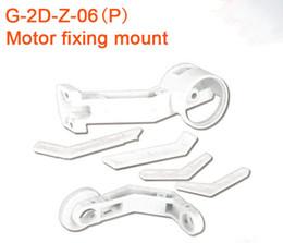 Walkera G2D G-2D FPV Piezas de cardán de plástico Soporte de fijación del motor G-2D-Z-06 desde fabricantes
