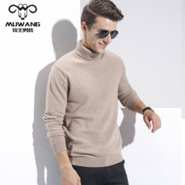 Wholesale Turtleneck Cardigan Sweater Men - Wholesale-Foremode men's wool turtleneck sweater new thickening two Lapel beige 170 M bottoming sweaters.
