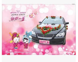 Wholesale Wedding Car Decorations Supplies - The new 2016 wedding wedding supplies Zhuhun car decoration package floats simulation front flower arrangement free shipping wholesale