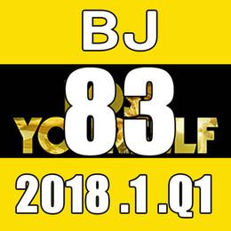 Wholesale Bj Video - Top-sale 2018.1 January Q1 New Routine BJ 83 Aerobics Fitness Exercise Videos BJ83 Video DVD + Music CD