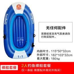 Wholesale Kayak Inflatable - Wholesale- 2 person Inflatable Boat Fishing PVC Kayak 180*103cm Floating Pool Beach Swimming Accessories