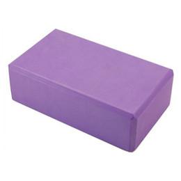 All'ingrosso-JHO-1 PCS blocco di schiuma di schiumatura mattone blocco di yoga viola blocco aiuti cheap yoga bricks da mattoni di yoga fornitori