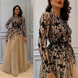 Wholesale Vine Lights - 2017 Ball Gown Evening Dresses with Jewel Neckline Long Sleeves Floor Length Major Beaded Vines Pattern Lace Nude Middle East Prom Gowns