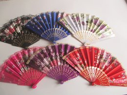 Wholesale Official Brand - Brand new Wing Chun fan high quality color silk cloth 7 inch dance lace fan ZS019 mix order as your needs