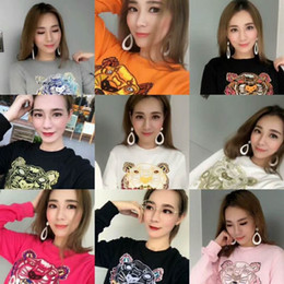 Wholesale Tiger Head Pullover - factory price the best quality brand new K*O Prais Embroidered tiger head sweater pure cotton O-Neck pullover Terry sweatershirt original