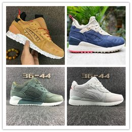 Wholesale Quality Stability - 2017 Discount Gel lyte V Running Shoes Men Women Top Quality Cushioning Original Stability Basketball Shoes Boots Sport Sneakers 36-44