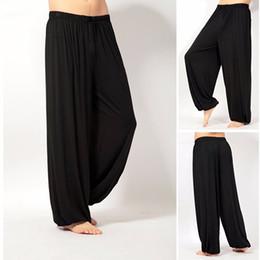 Wholesale Yoga Pants Men Loose - Wholesale-Unisex Casual Sport Jogger Baggy Trouser Jumpsuit Harem Yoga Pants Bottom Slacks New Recommend