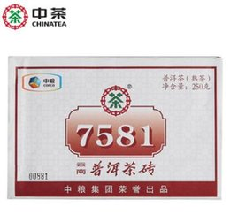 Wholesale Famous Brands China - 7581 Puer Brick tea 250g Yunnan Pu er cooked ripe tea delicious famous brand in China
