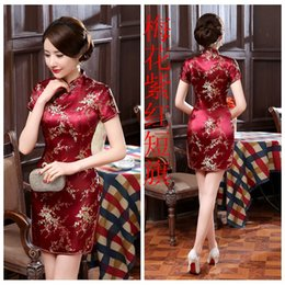 Wholesale Vintage Red Chinese Dress - Dark RED Charming Chinese Women's Handmade Silk Satin Dress Casual Cheong-sam Bridesmaid Dress Arena Clothing skirt SIZE S-6XL