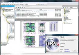 Wholesale Windows Client - CSoft TDMS v4: Client v4.0.224.61792, Developer v4.0.224.61792, FileServer v4.0.42.61804, Viewer v4.1, docs
