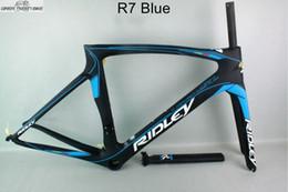 Argentina Moda 2016 carbono carretera bicicleta azul DCRF09 acabado mate pf30 chino más barato durable marco de la bicicleta de carbono acepta pintura personalizada trabajo Suministro