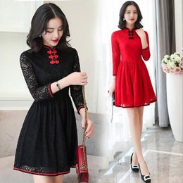 Wholesale Cheongsam Temperament - Women's clothing 2017 new, retro cheongsam, collar lace, nine points sleeve, slim slim dress temperament