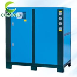 Canada Le refroidisseur 25HP industriel refroidi à l'eau CUM-25WC, le refroidisseur à l'eau refroidi par eau de rouleau 25HP industriel convient pour 5-35 degrés CUM-25WC Offre