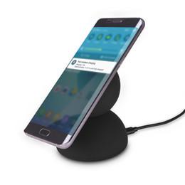 Платежное поручение онлайн-Быстрая зарядка беспроводное зарядное устройство противоскользящая резиновая беспроводная зарядная панель для iphone 8 X 8 PLUS Galaxy S8 S7 S6 Edge Plus Note 8