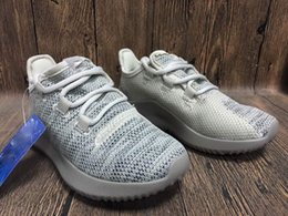 Wholesale Network Shoes - Free shopping Fitness Casual kids shoes new summer small coconut leisure network breathable noodles youth shoes 25-35