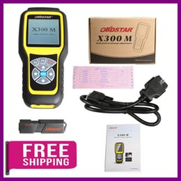 via tools Promo Codes - Free Shipping OBDSTAR X300M Special for Odometer Adjustment and OBDII Milleage Diagnostic Tool OBDSTAR X300 Upgrade via TF card High Quality