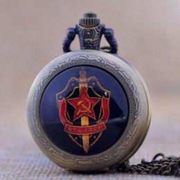 Wholesale Silver Quartz Pocket Watch - New Arrivals CCCP Soviet Union USSR Quartz Pocket Watch Analog Pendant Necklace Mens Womens Pocket & Fob Watches P463