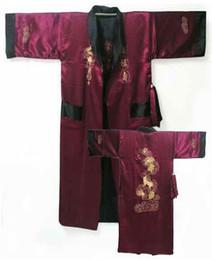 2019 китайская одежда дракона Wholesale-Reversible Burgundy Black Chinese Men's Silk Satin Robe Two Side Nightgown Embroidery Dragon Kimono Bath Gown One Size MR001 дешево китайская одежда дракона