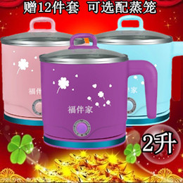 Wholesale Mini Electric Cooking Pot - Wholesale-Home appliance skillet mini electric heating cup pot small electric rice cooker electric heating pot cooking pot