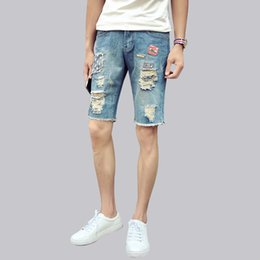 Distributors of Discount Ripped Denim Shorts For Men | 2017 ...