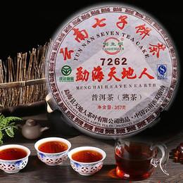 Yunnan Menghai Classic 7262 Super Ripe Puer Tè cinese Shu Pu'er Pu Er Pu-erh 357g da yunnan maturo tè puer 357g fornitori