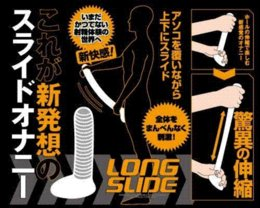 Wholesale Sex Super Japan - A-ONE Super Silicone Masturbator Long Slide Elastic Penis Sleeve Soft Skin Feel Pussy Penis Massager for Men Japan Sex Toy