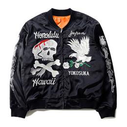 2017 Nueva Primavera Invierno Hombre Chaquetas Streetwear Bordado Negro Kanye West Chaqueta de Bombardero Hombres Dropshipping desde fabricantes