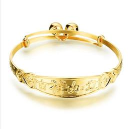 gold überzogenes babyarmband Rabatt 18k Gold überzogene Baby Armreifen Armbänder für Kinder Armband Herz Muster Baby Mädchen Jungen Produkte Kinder Schmuck KH464