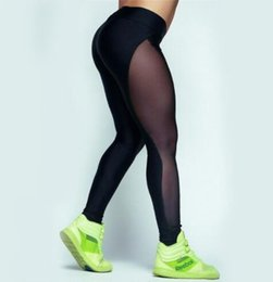 Wholesale Women Athletic Clothing - Women Fitness Gym Mesh Patchwork Push Up Pants Athletic Leggings Sport Clothing Yoga Pant Running Tights Sportswear Trousers
