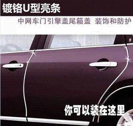 Wholesale Black Body Molding - New Arrive 15M DIY Flexible Car Auto Truck Door Edge Guard Trim Molding Strip Protector Silver Hot