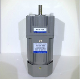 Wholesale Reduction Gear Motor - New Gear Motor  gearbox motor 5IK90GU-C in 220 VAC out Power 90W reduction ratio 1:10 have18 kinds Vertical AC motor with a fan