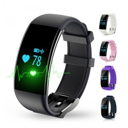 Wholesale Hot Kids Sms - Hot Smart Wristband D21 Smart Bracelet Heart Rate Monitor Smart band Pedometer Fitness Tracker Call SMS For iphone ios android smartphoe