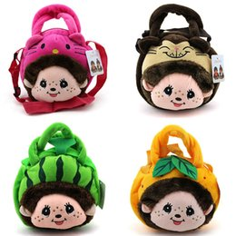 Wholesale Kindergarden Bags - Wholesale-Free Shipping cute monkiki monchichi plush one shoulder kindergarden small bag 19x20cm