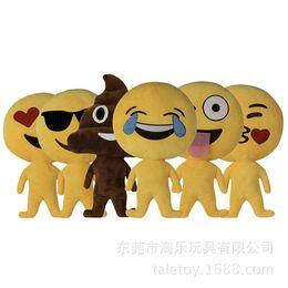 Wholesale Cushion Stuffing Wholesale - 10 Styles Length 30cm Cushion Cute Lovely Emoji Smiley Pillows Cartoon Cushion Pillows Yellow Round emoji doll Stuffed Plush Toy