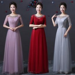 Encolure dégagée perlée longue robe de soirée en tulle avec dos ouvert 2016 robe de soirée demi-manches ? partir de fabricateur