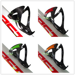 carbon bike holders Coupons - adjustable carbon bike bottle cages for both road and mountain cycling Chinese manufaturer water bottle cage cycling holder
