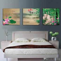 Pintura moderna de bambú online-Moderno contemporáneo Feng Shui Wall Art bambú pintura de paisaje Hd impresión en lienzo Set30260