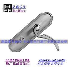 Wholesale Wood Door Knobs - Sino US counter genuine double tongue type door lock lock door lock handle indoor wood GZ3208 double color steel