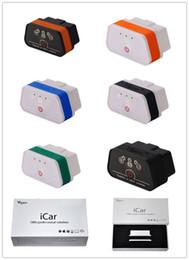 Wholesale Obd Connector Lexus - elm327 bluetooth vgate obd scan vgate icar1 icar2 icar3 BT OBD2 OBDII full protocol best quality