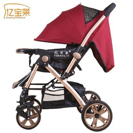 Wholesale Trolley For Kids - Wholesale- 2017 High landscape Baby Stroller Can Sit Baby Stroller Travel Stroller Folding Kid Trolley Strollers for Baby Boom Dolls