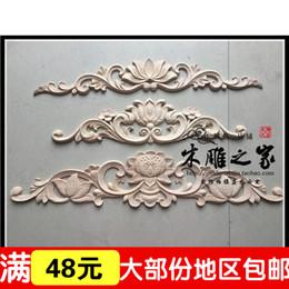 caja de metal android tv Rebajas Oferta especial al por mayor Dongyang talla de madera flor de loto de loto de muebles antiguos chinos decoración de la puerta del gabinete apliques flores