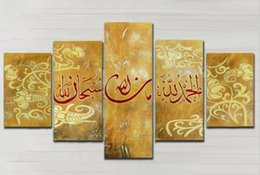 Wholesale Islamic Abstract Wall Painting - ping High Quality Abstract Calligraphy Oil Painting On Canvas 5 Panels Golden Islamic Oil Paint For Wall Decoration